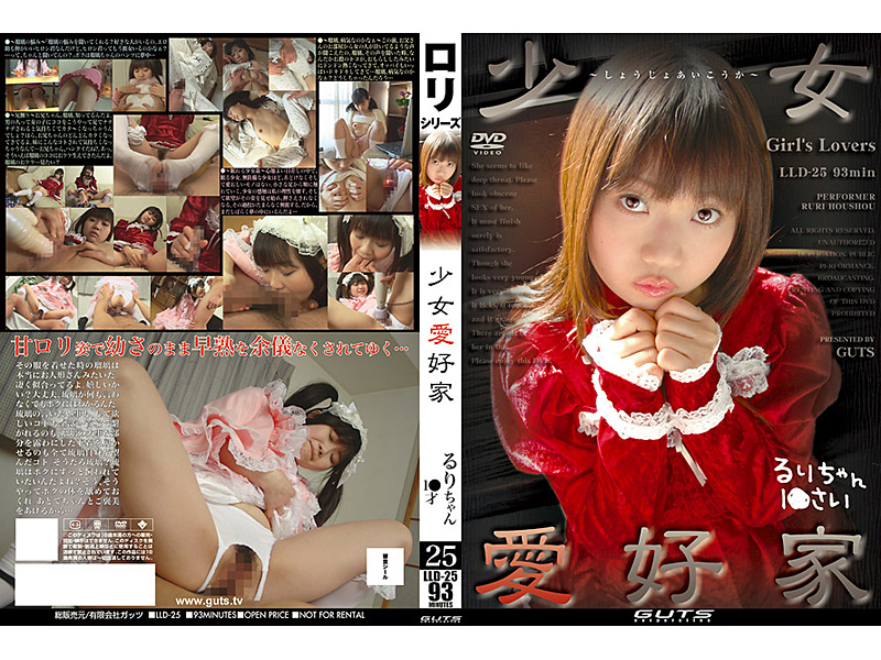 Cover [LLD-25] 1 ● Chan Ruri-year-old Girl Lovers