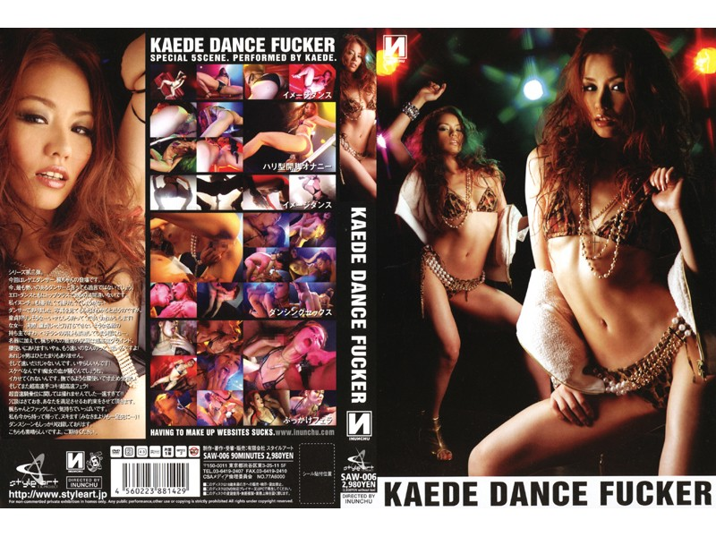Cover [SAW-006] KAEDE DANCE FUCKER