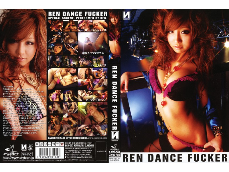 Cover [SAW-007] REN DANCE FUCKER