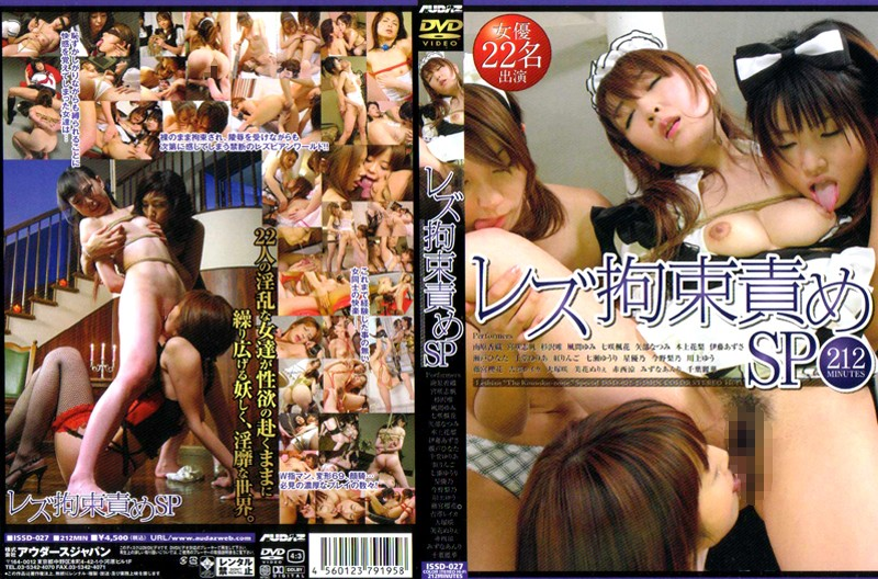 Cover [ISSD-027] SP Blame Lesbian Restraint