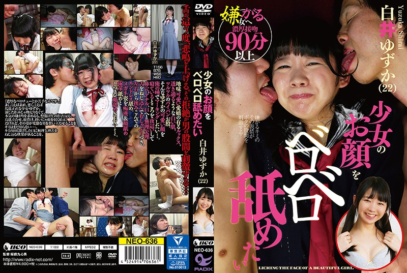 Cover [NEO-636] I Want To Lick A Girl's Face Licking Shirai Yuki (22) A Girl Who Dislikes A Rich Kiss More Than 90 Minutes