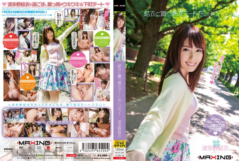 Cover [MXGS-889] Trying To Yui And High Dating Tsu Top! Yui Hatano