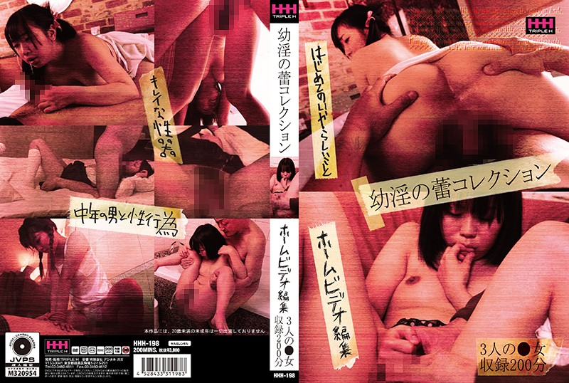 Cover [HHH-198] Yoin No Bud Collection Home Video Editing