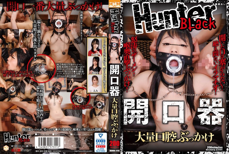 Cover [HUNBL-014] Mouth Opener Mass Oral Bukkake