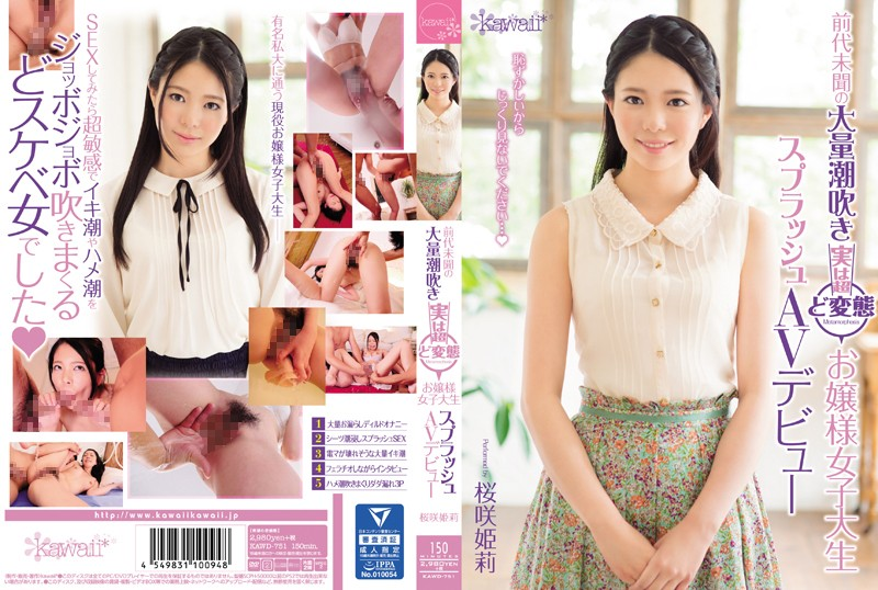 Cover [KAWD-751] Unprecedented Mass Squirting Actually Ultra-throat Transformation Lady College Student Splash Av Debut Sakurasakihime