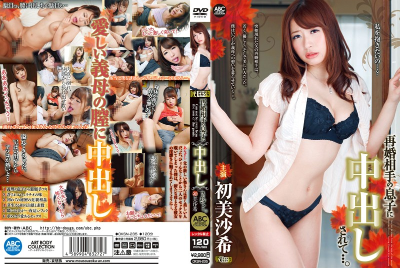 Cover [OKSN-235] It Is Cum Son Of Remarriage Opponent ….Saki Hatsumi