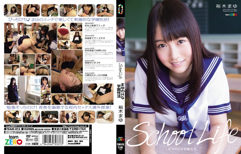 Cover [TEAM-015] Academy of active Yuki cocoon H of School Life eyebrows